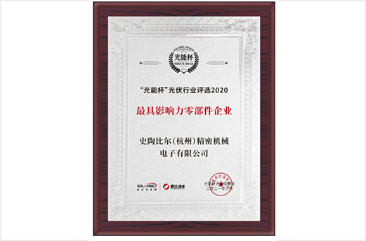 "<a href=""https://www.staubli.com/en/news/detail/fluid-and-electrical-connectors/staeubli-rewarded-for-excellence-in-photovoltaics/"" target=""_blank"">Stäubli rewarded for excellence in photovoltaics</a>"