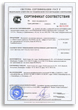 Gost-R Certificates