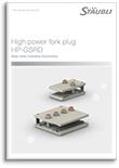 HP-GSRD Flyer