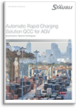 Rapid Charging for AGV Catalogue